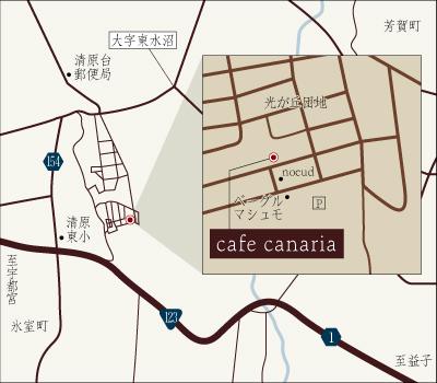cafe canaria
