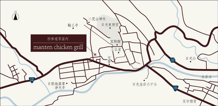 manten chicken grill